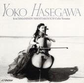Sonata In G Minor For Cello And Piano Op.19 3.Andante (Rachmaninoff) artwork