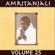 Abheeshta Varadayike (Vintage Remastered Version) - Amma