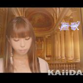 聖歌 - EP