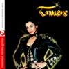 Trinere (Remastered)