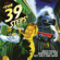 The 39 Steps (Music from & Inspired by the Hit West End Show) - Various Artists