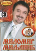 Milomir Miljan Miljanic Milijana