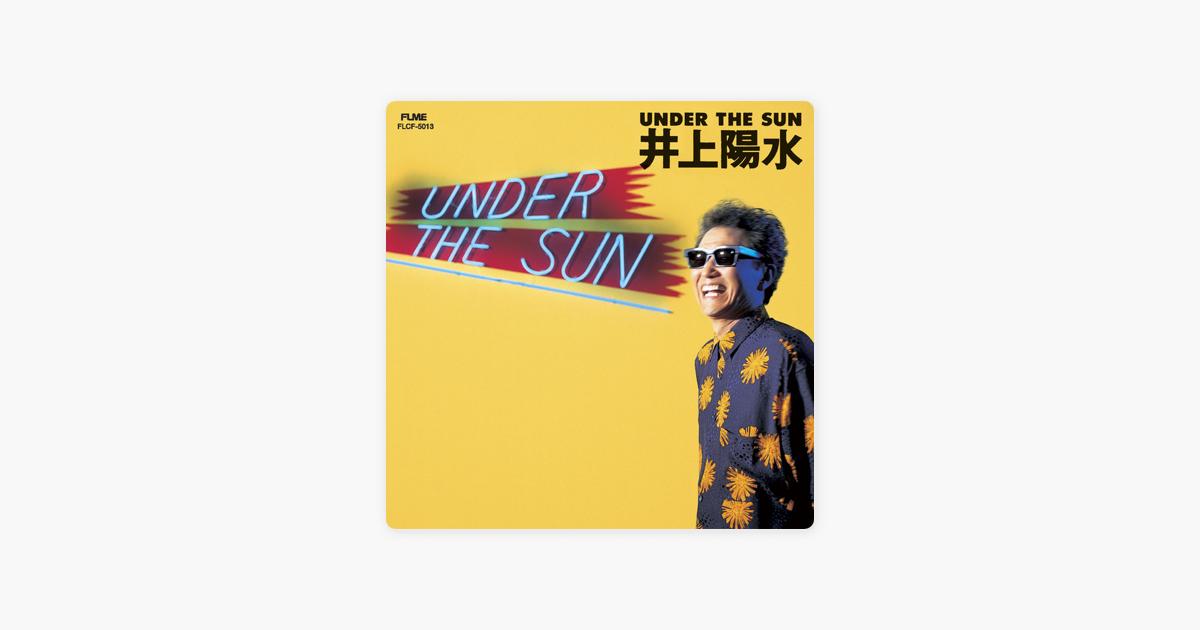 UNDER THE SUN                                              井上陽水