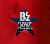"B'z The Best ""ULTRA Pleasure"" - B'z Cover Art"