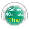 Collins - Thai in 40 Minutes: Learn to speak Thai in minutes with Collins artwork
