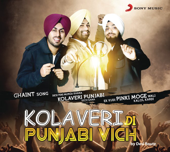 Why This Kolaveri Di? (The Tigerstyle Bhangra Mix)