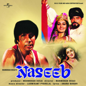 [Download] Mere Naseeb Mein MP3