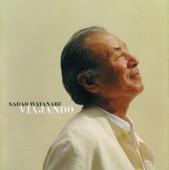 Sadao Watanabe - Viajando