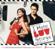 I Hate Luv Storys - Vishal-Shekhar & Vishal Dadlani