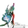 otetsu - Ametokusari (feat. Megurine Luka)  arte