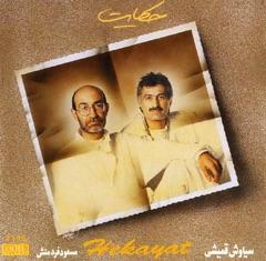 "Hekayat: ""Persian Music"""