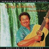 George Kahumoku, Jr. - Kauanoeanuhea (Vocal)