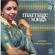 Gowri Kalayana Vaibhogame - Sudha Raghunathan