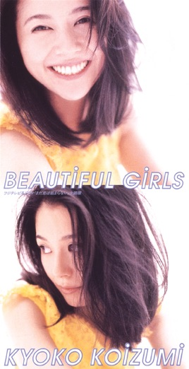Beautiful girls ep voltagebd Image collections