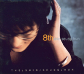 I Believe - Shin Seung Hun