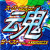 "Japan Anime Song Collection Original, Vol. 11 ""Super Robot Spirits the Best, Vol. 4 Suparobo Taisen Hen"" - Various Artists"