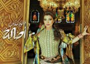 Qanoon Kefak - Asala Nasri - Asala Nasri