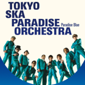 Paradise Blue + Bonus