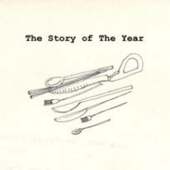 The Story Of The Year Instrumental 에이나인스 A.9th - 에이나인스 A.9th