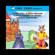 La Cenicienta, El Gato con Botas, La Bella Durmiente del Bosque, & Muchos Cuentos Mas: Volume 2 - Folclorico, Hans Christian Andersen, Paulino Vargas Jimenez, and more