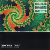 Grateful Dead - Space [Live at Boston Garden, September 25, 1991]