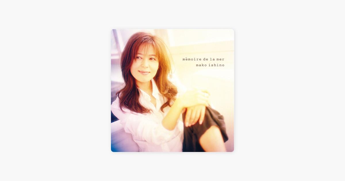 Umino Kioku - EP by Mako Ishino on iTunes