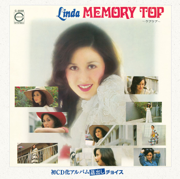 Kokoro Moyou - Yamamoto Linda - Yamamoto Linda
