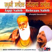 Japji Sahib - Rehraas Sahib