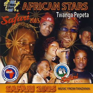 African Stars Band on Apple Music