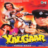 Yalgaar (Original Motion Picture Soundtrack) - Channi Singh