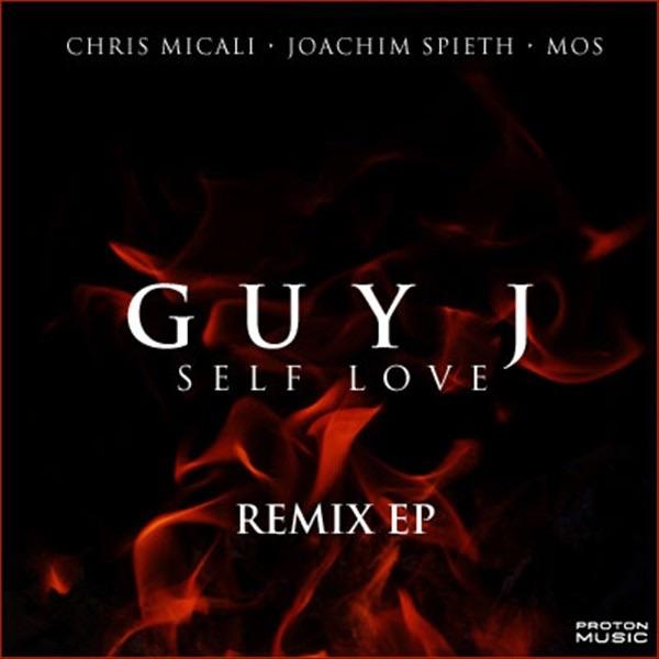 Self Love: Remix EP