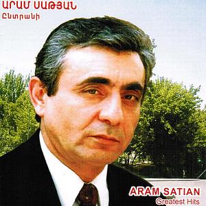 Narine Harutiunyan - Sere Ancav / The Love is Gone