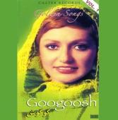 Googoosh - Adama Ay Adama