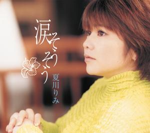 Rimi Natsukawa - Nada Soso