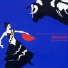 Didyulya - Фламенко artwork