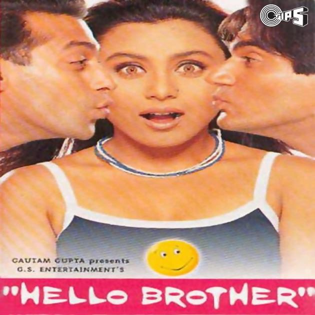 Teri Chudiyon Ki Khankhan Mp3 Song: Hello Brother (Original Motion Picture Soundtrack) By