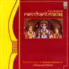 Ramcharitmanas songs