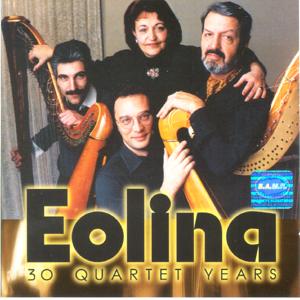 Vessela Geleva - harp, Nikolay Koev - flute, Vladislav Andonov - viola, violin, Stefan Dalchev - piano & Eolina - 30 Quartet Years