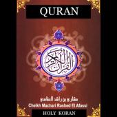 Quran, Holy Koran