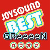 カラオケ JOYSOUND BEST GReeeeN (Originally Performed By GReeeeN)