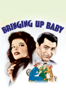 Howard Hawks - Bringing Up Baby  artwork