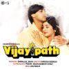 Raah Mein Unse - Kumar Sanu, Alka Yagnik & Anu Malik mp3