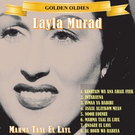 Arabic Golden Oldies: Layla Morad by Laila Mourad