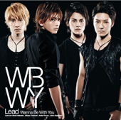 Wanna Be With You(Single Ver.)
