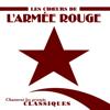 Sing the Great Classics (Chantent Les Grands Classiques) - Alexandrov Ensemble