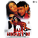 Raja Hindustani (Original Motion Picture Soundtrack) - Nadeem - Shravan
