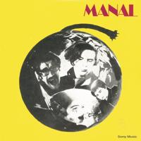 Manal - Manal artwork