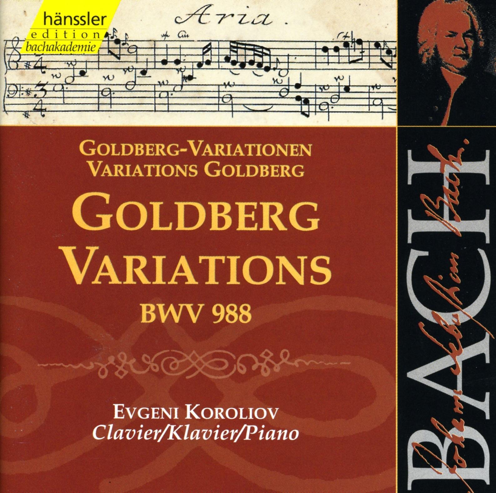 Goldberg Variations, BWV 988 : Variation 30. Quodlibet a 1 Clav.