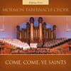 Mormon Tabernacle Choir - O My Father  artwork