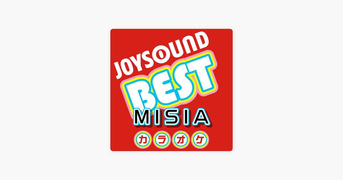 MISIAの人気曲ランキングTOP10!ファンが本当の …